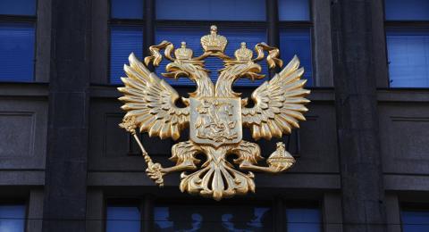Внесены изменения в Градостроительный кодекс РФ, направленные на согласованность документов территориального и стратегического планирования