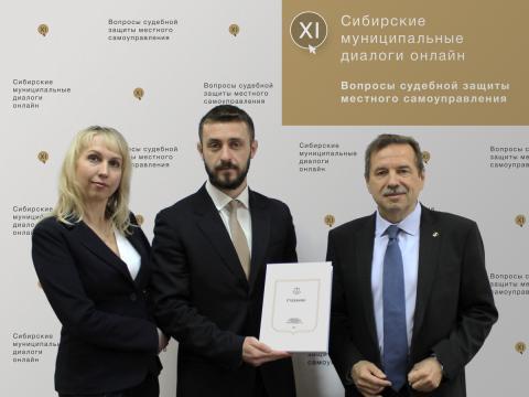 Особенности судебной защиты местного самоуправления обсудили на сибирском муниципальном форуме