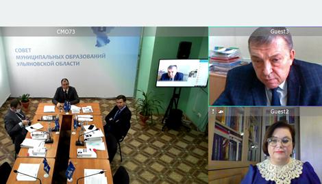 Юбилейная сессия Совета региональных, местных властей и сообществ в Ульяновской области