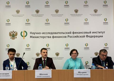 Вопросы инициативного бюджетирования и инициативных проектов обсудили на конференции в НИФИ Минфина России