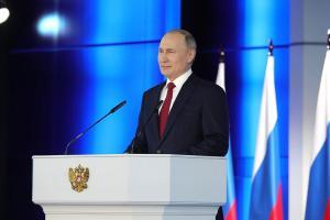 Ежегодное послание Президента РФ и поправки к Конституции РФ