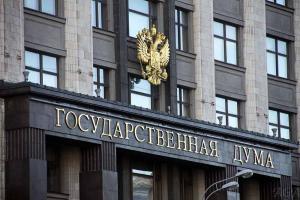 Законопроекты об инициативном бюджетировании внесены в Государственную Думу