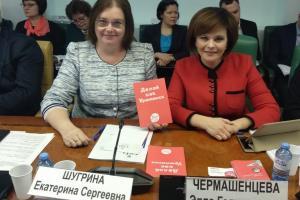 Правовые основы вовлечения жителей в местное самоуправление обсудили в Совете Федерации