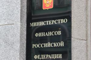 Минфин России опубликовал результаты мониторинга местных бюджетов за 2019 года