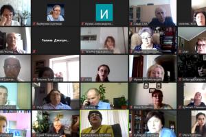 Ученые обсудили конституционные реформы в России
