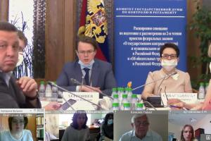Установление видов муниципального контроля обсудили в Государственной Думе