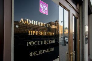 Вступили в силу поправки в Конституцию РФ