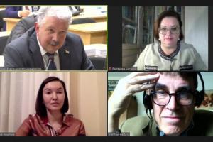 В Екатеринбурге проходит форум конституционалистов
