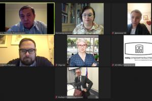 Заседание экспертной рабочей группы комиссии Минстроя России