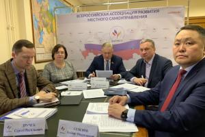 Итоги марафона по Основам госполитике в сфере местного самоуправления подвели на заседании комиссии ВАРМСУ