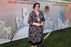 30-летие Союза российских городов