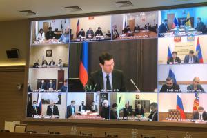 Совместное заседание рабочей группы по развитию местного самоуправления Совета при полномочном представителе Президента в ЦФО и СРГ