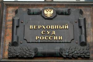 ВС РФ высказался о важности использования земли по ее целевому назначению, подчеркнув невозможность содержания животных на садовых участках