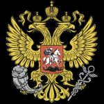 Министерство экономического развития РФ (Минэкономразвития России)